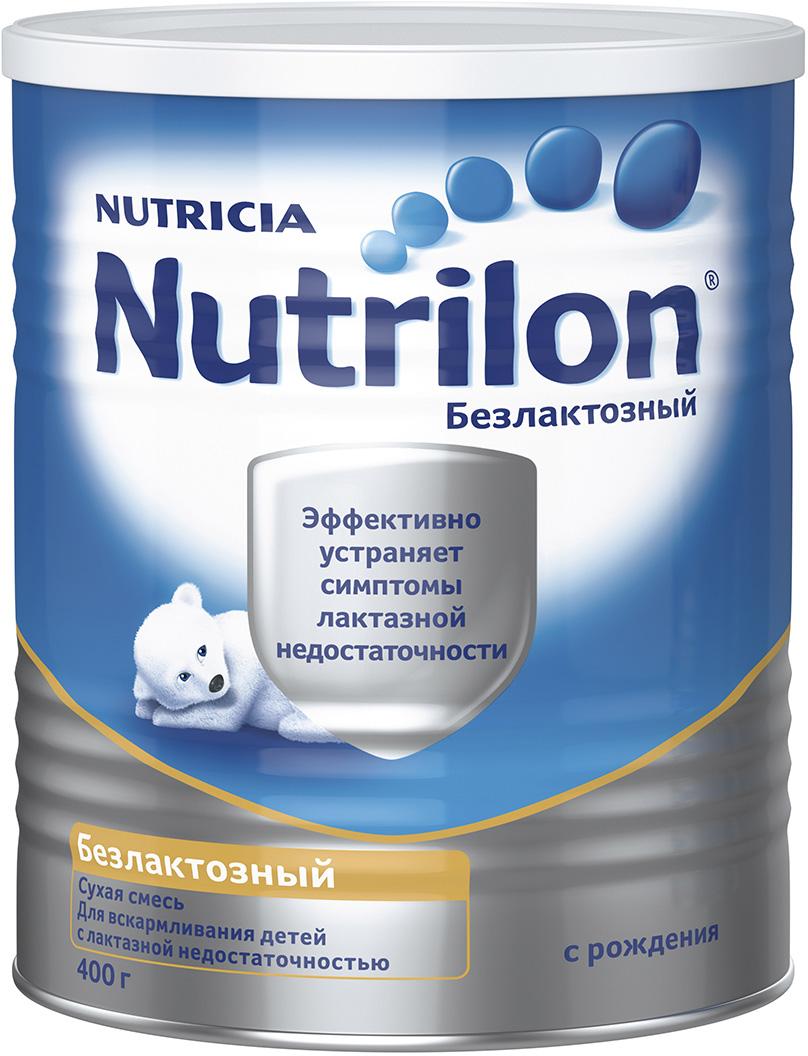 Сухие Nutrilon Nutrilon (Nutricia) Безлактозный (с рождения) 400 г nan безлактозный смесь с рождения 400 г