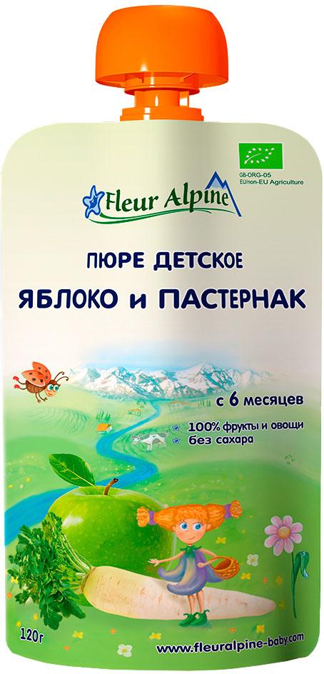 Пюре Fleur Alpine Fleur Alpine Яблоко и пастернак (с 6 месяцев) 120 г пюре fleur alpine fleur alpine organic яблоко и черника с 5 мес 90г пауч