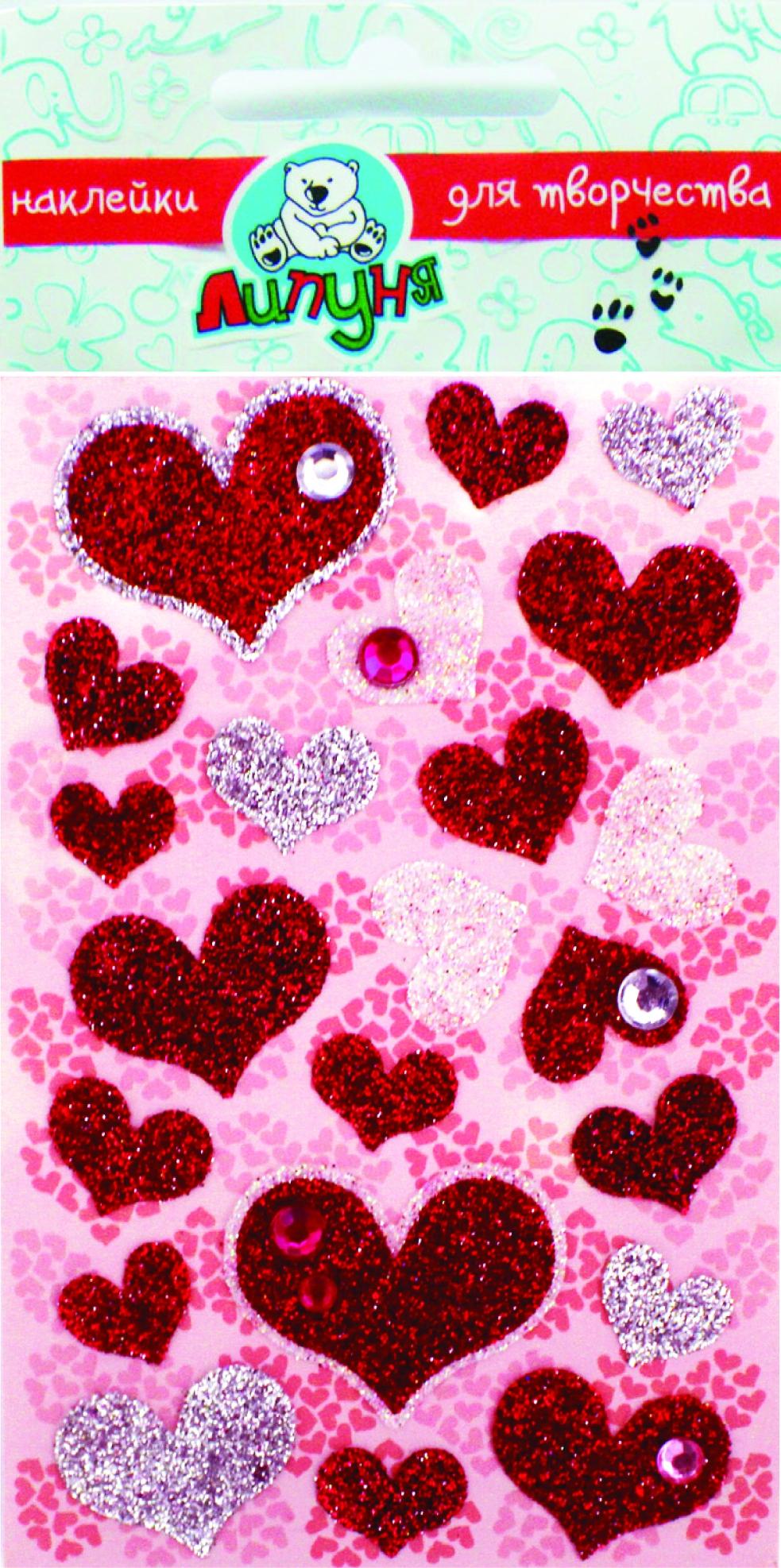 детские наклейки Наклейки Липуня детские Розовые сердца с блестками