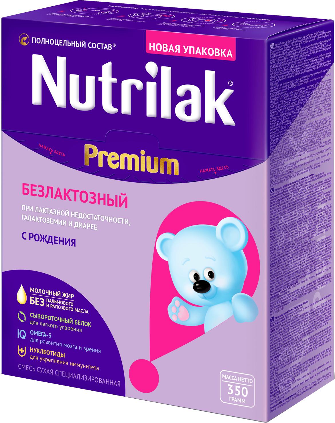 Молочные смеси Nutrilak Nutrilak (InfaPrim) Premium безлактозный (с рождения) 350 г чай nutrilak лактамил смесь для кормящих матерей 360 г