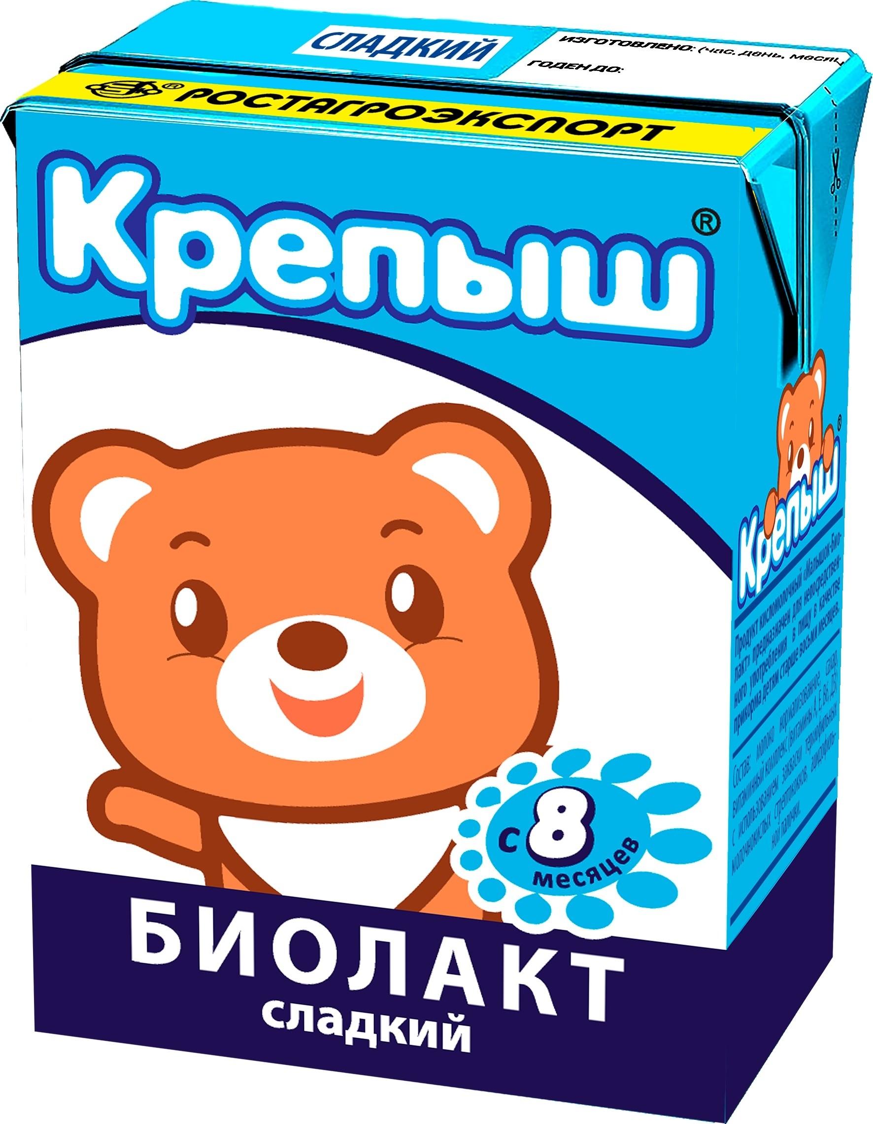 Молочная продукция Крепыш Сладкий с 8 мес. 200 г. бифидокефир крепыш 3 2% с 8 мес 200 мл
