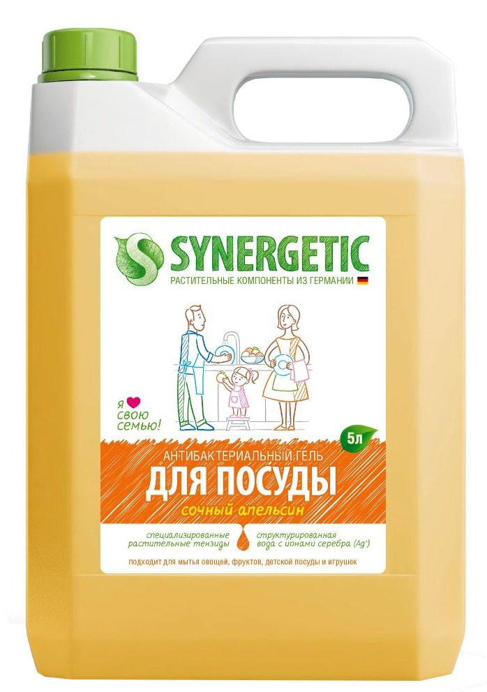 Средства для мытья посуды Synergetic Апельсин 5 л добрый pulpy апельсин напиток сокосодержащий с мякотью 0 9 л