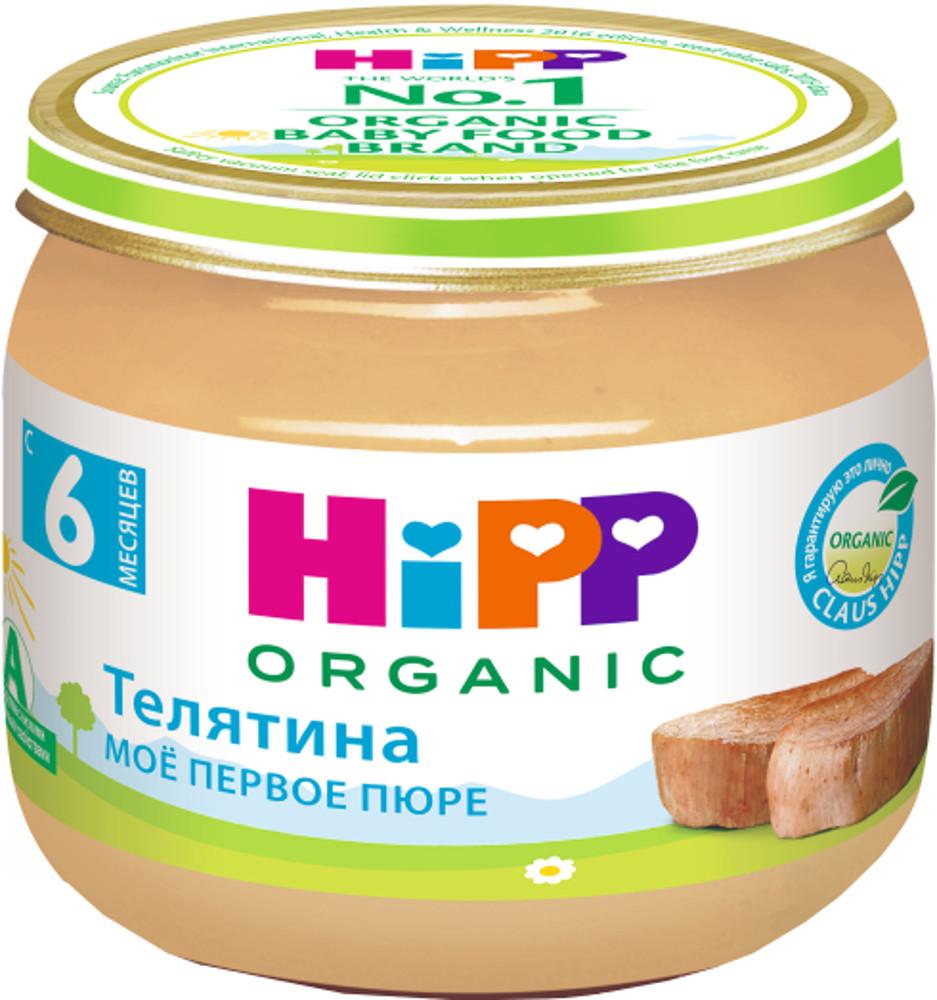 Мясное HIPP HiPP телятина (с 6 месяцев) 80 г овощное hipp hipp брокколи с 4 месяцев 80 г