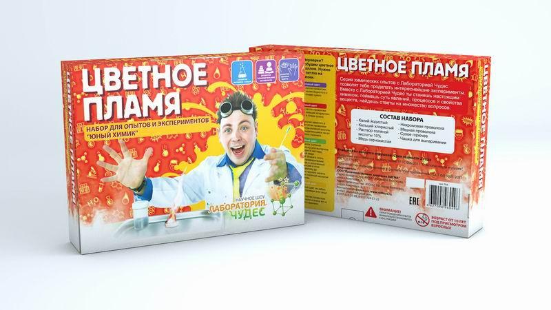 Наборы для творчества Висма Юный химик: Цветное пламя лаборатория чудес набор для экспериментов юный химик цветное пламя