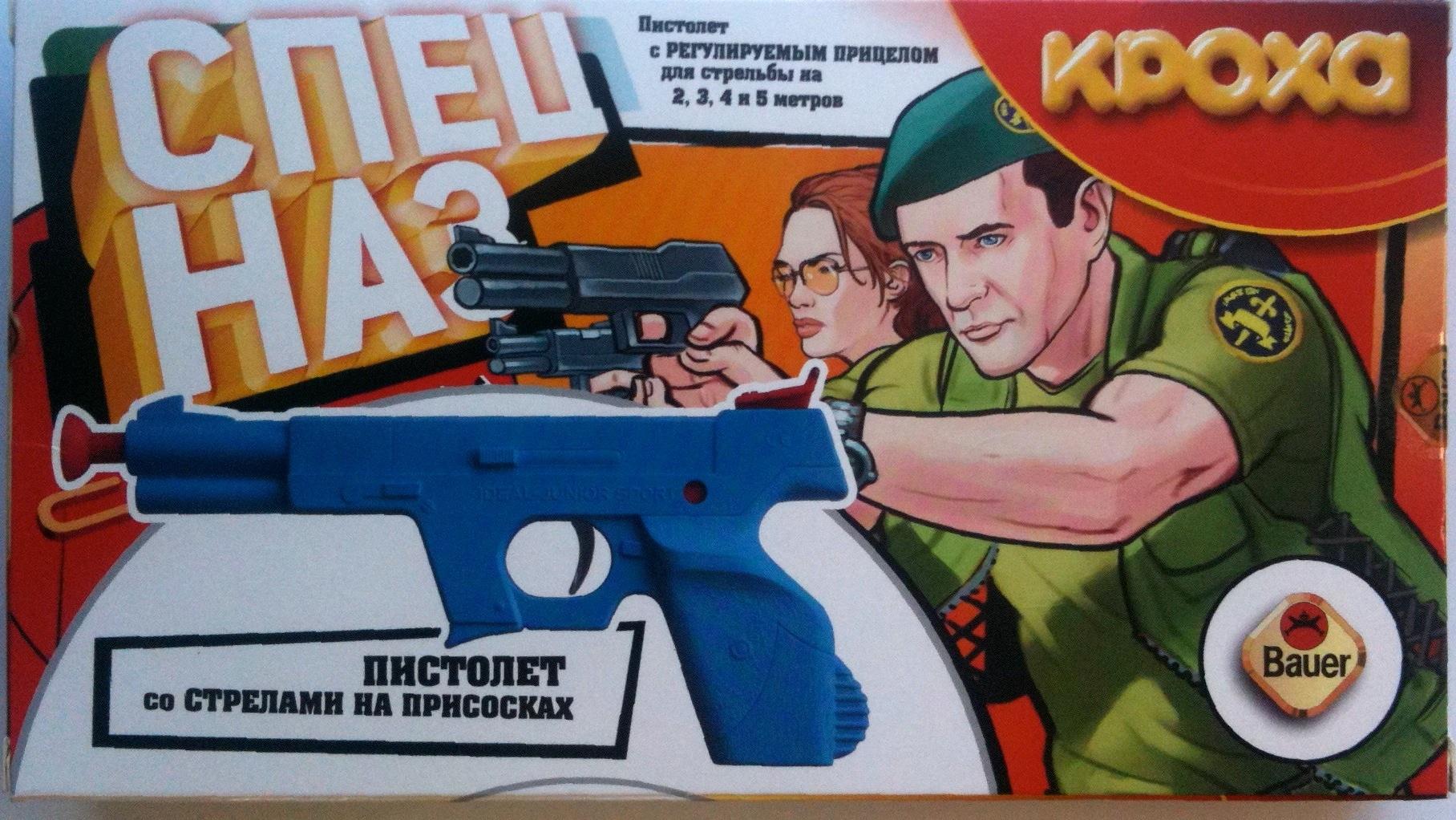 Игровые наборы Профессия Bauer Пистолет Bauer «Кроха: Спецназ» с тремя стрелами на присосках игрушка bauer спецназ 285