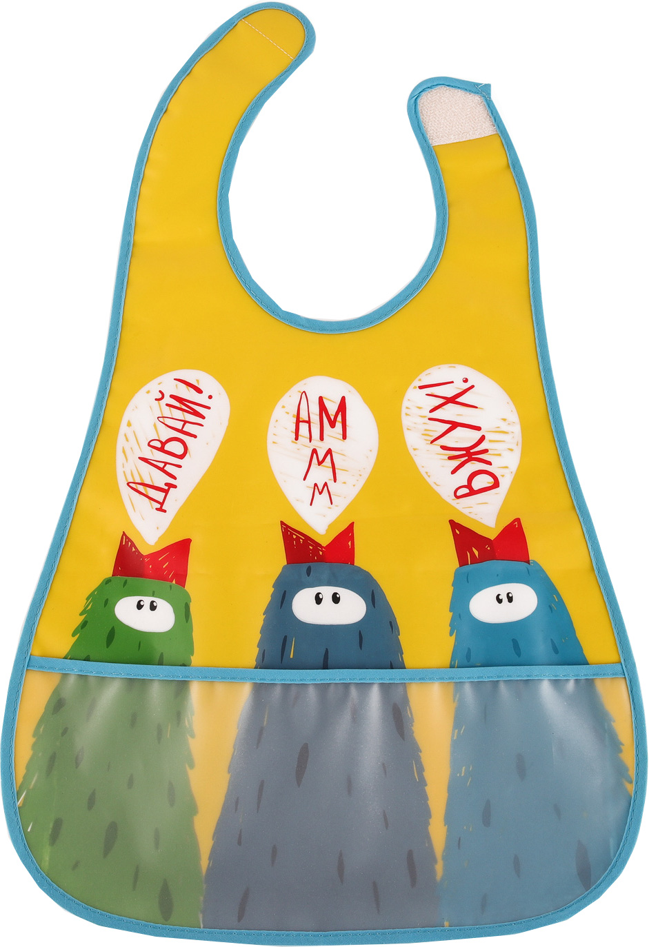 Нагрудник Happy baby Children's bib на липучке с кармашком с 6 мес. нагрудник happy baby soft children s bib 16000 red
