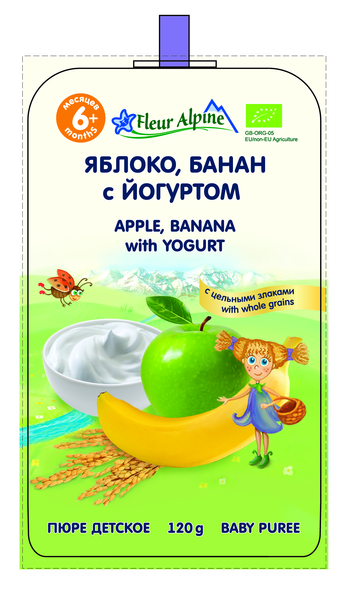 Пюре Fleur Alpine Organic Яблоко, банан с йогуртом с 6 мес. 120 г (пауч) яблоко банан с 6 мес 90 гр