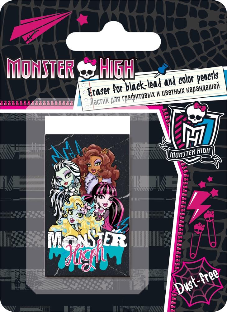 Ручки и карандаши Monster High Ластик Monster High для гафитовых и цветных карандашей ручки и карандаши cars набор цветных карандашей disney cars 12 шт