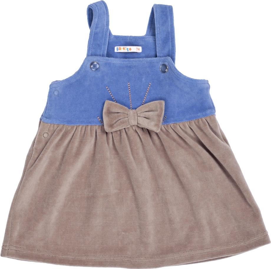Платья и сарафаны Barkito Сарафан для девочки Маленькая Леди Barkito бежевый dress emma monti платья и сарафаны приталенные
