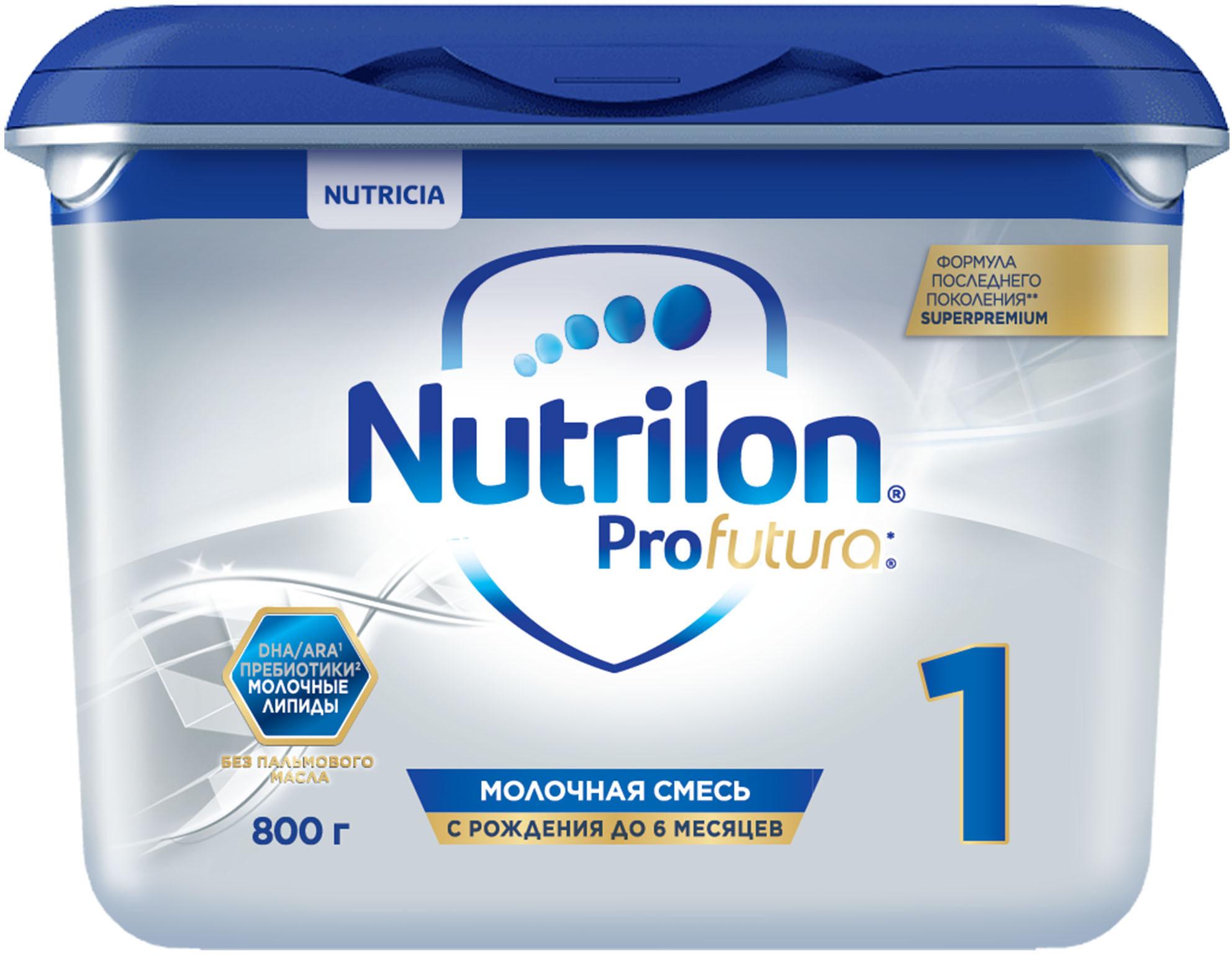 Молочная смесь Nutrilon Nutrilon (Nutricia) 1 Superpremium ProFutura (c рождения) 800 г молочная смесь nutricia nutrilon nutricia 2 premium c 6 месяцев 800 г