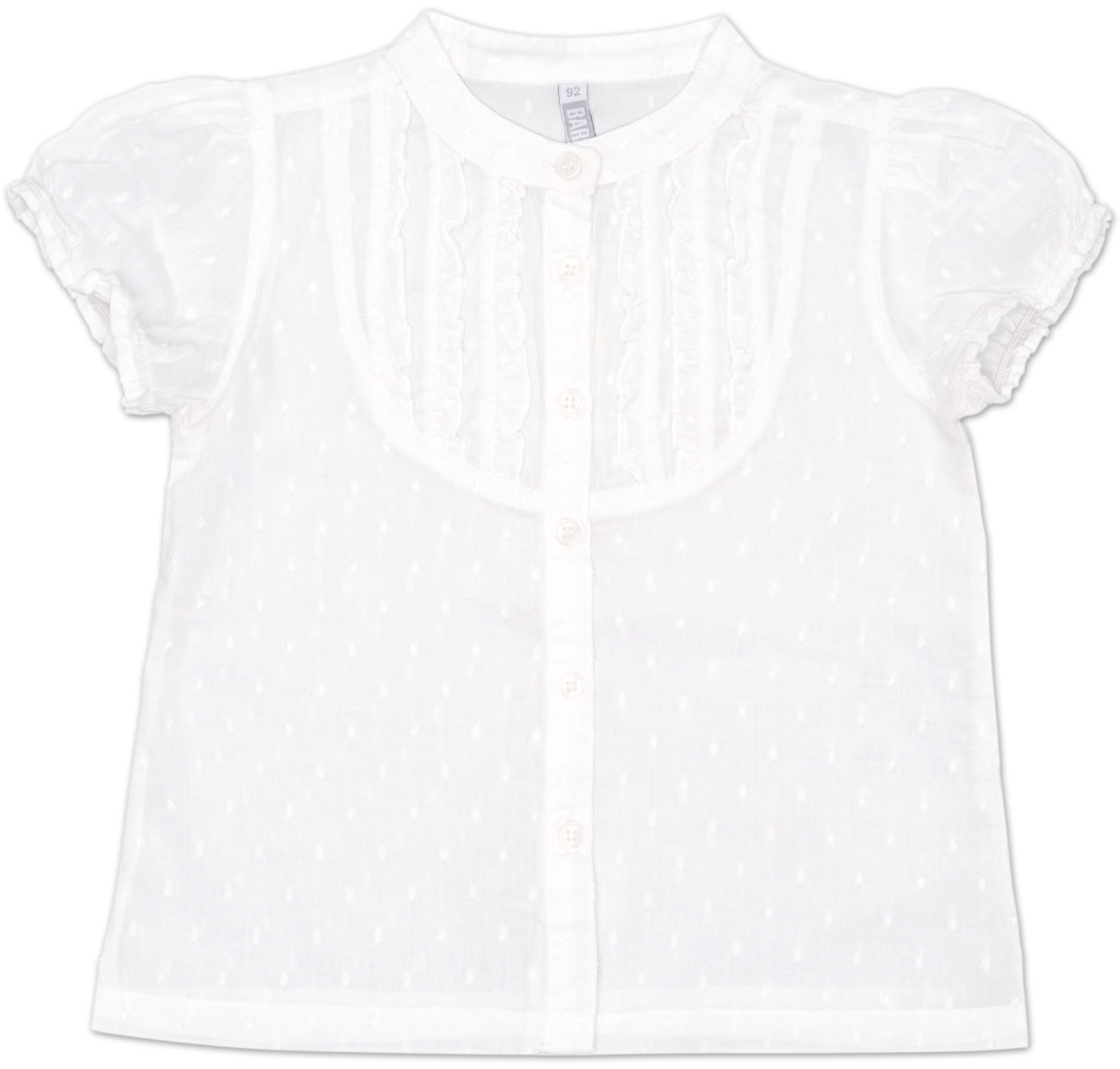 Блузка с коротким рукавом для девочки Barkito У синего-синего моря 917000 X001 75 у синего моря 2018 02 17t19 00