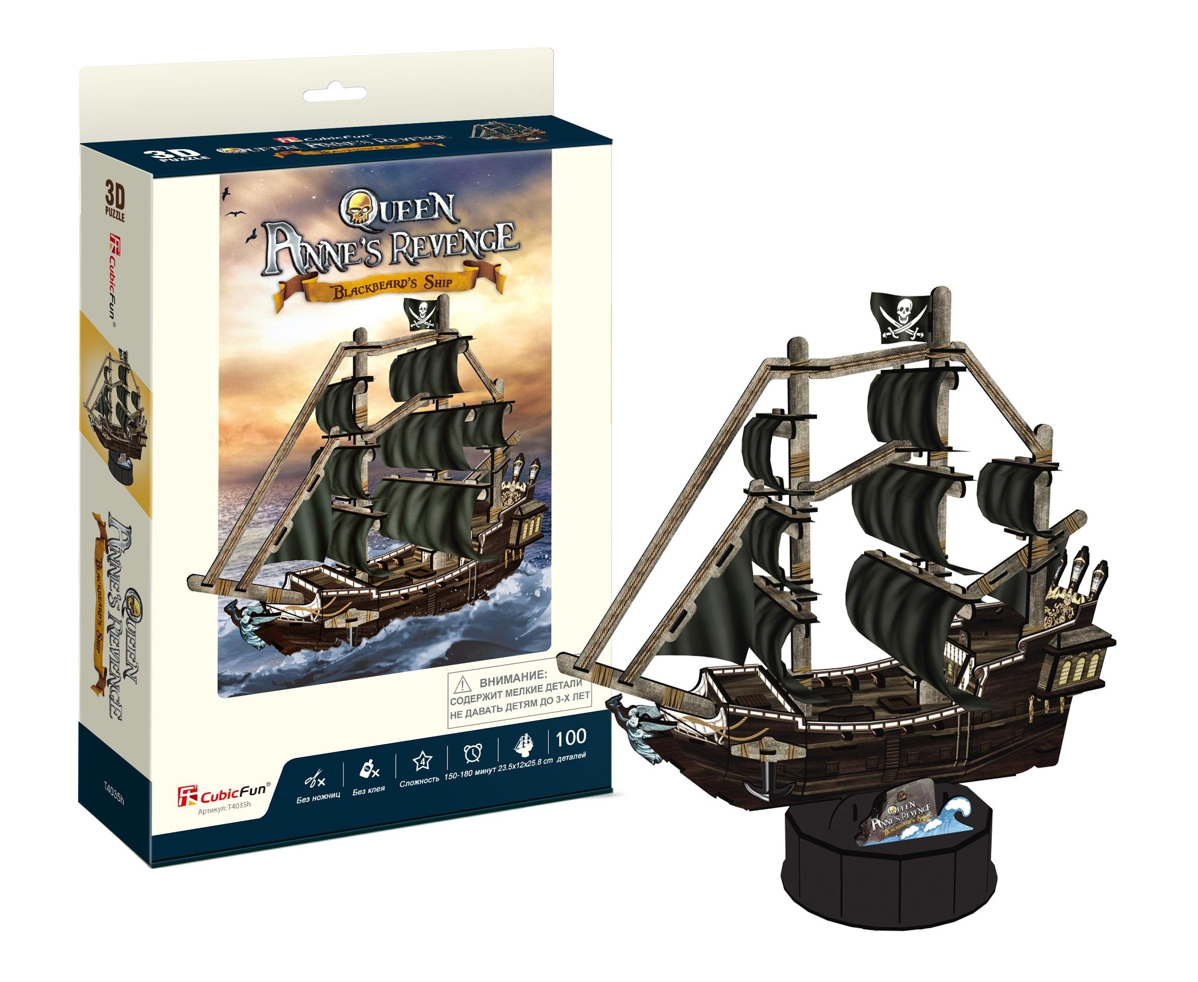 Купить Пазлы, Корабль Месть Королевы Анны, CubicFun, Китай, black