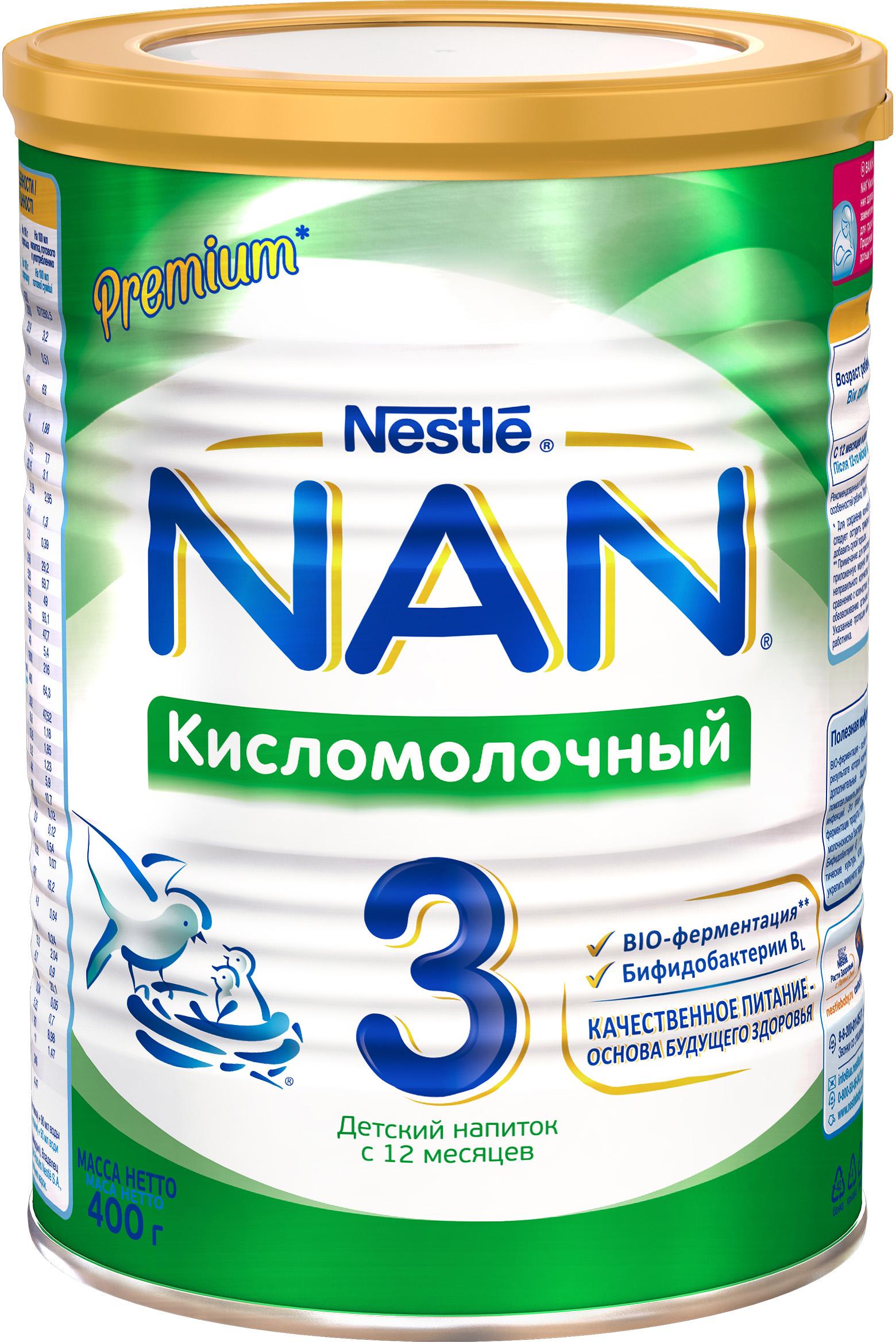 Молочная смесь Nestle NAN (Nestlé) Кисломолочный 3 (с 12 месяцев) 400 г цена