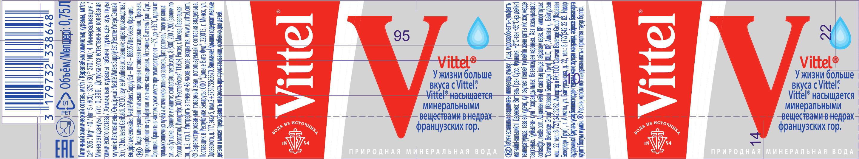 Вода Vittel Вода минеральная Vittel негазированная от 3 лет 0,75 л вода минеральная vittel негазированная от 3 лет 1 5 л