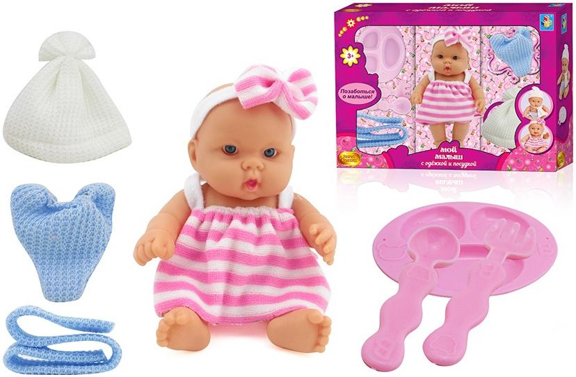 Кукла 1toy 18 см