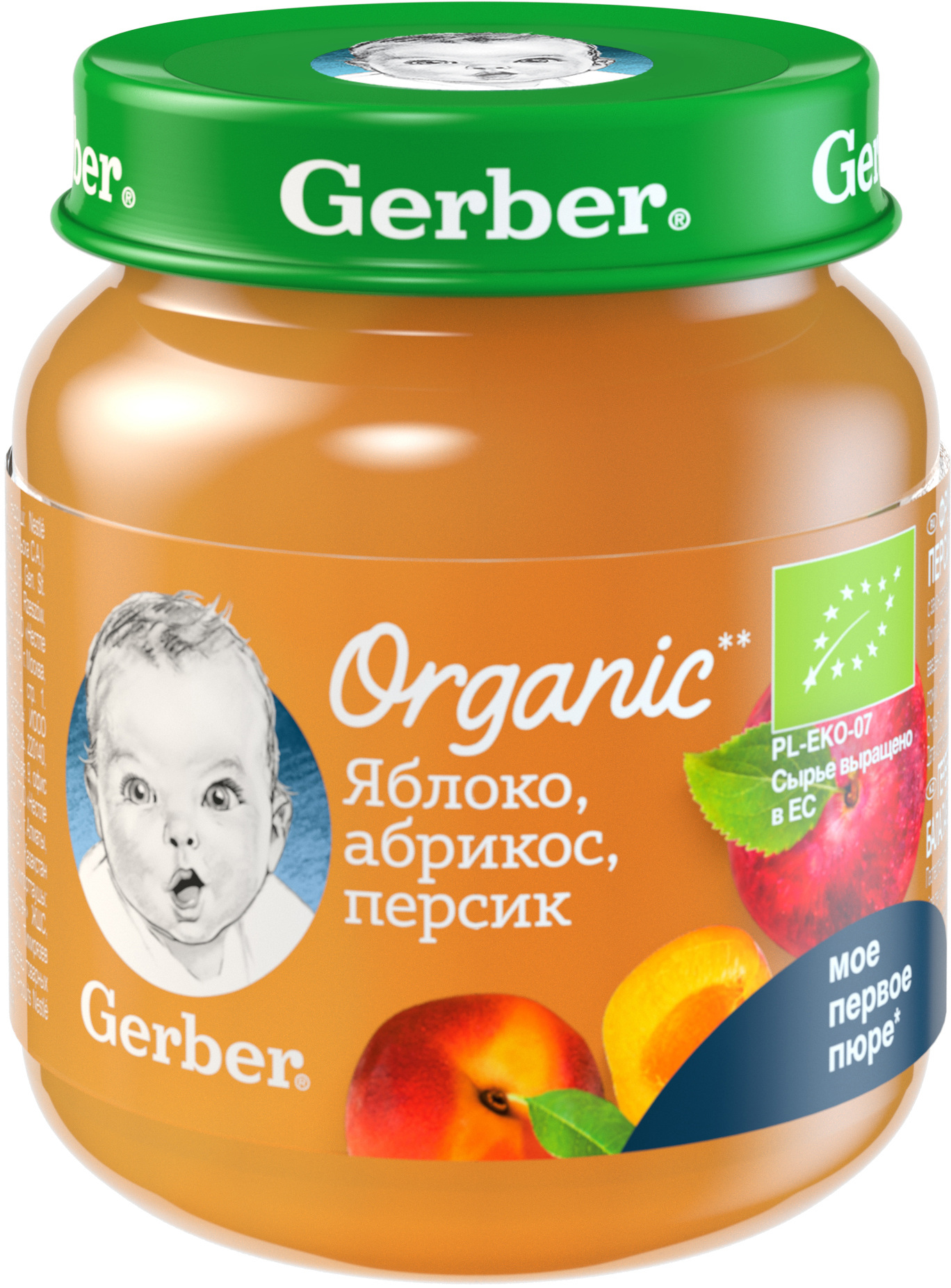 Пюре Gerber Organic «Яблоко, абрикос и персик» с 5 мес. 125 г пюре gerber яблоко и малина с 5 мес 125 г
