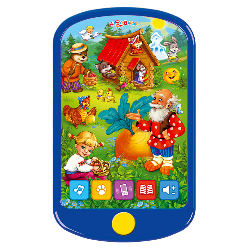 Смартфончик Азбукварик Мои сказочки азбукварик электронная игрушка смартфончик мои сказочки