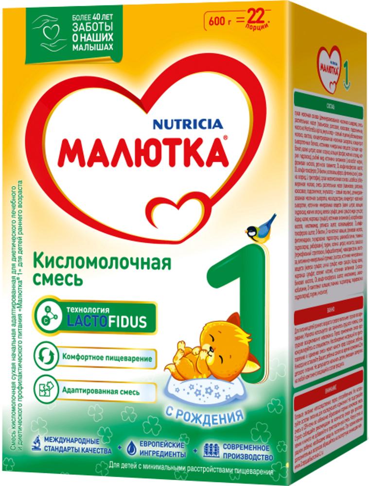 цена на Молочная смесь Малютка Малютка (Nutricia) Кисломолочная 1 (с рождения до 6 месяцев) 600 г