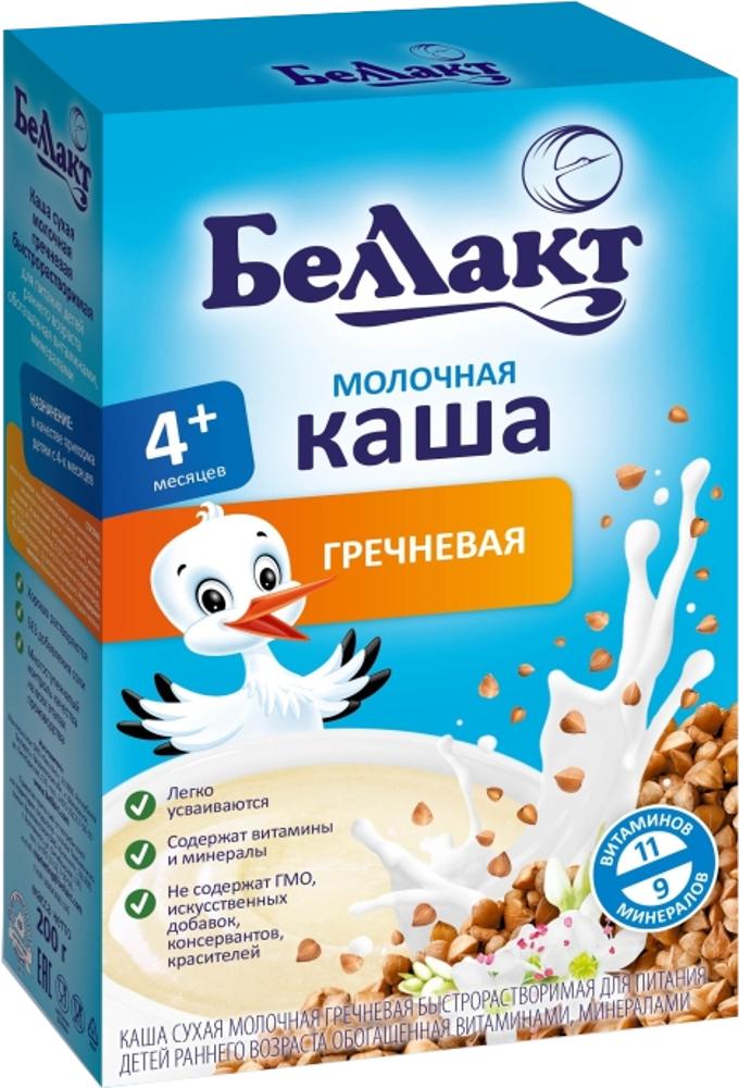 Каша Беллакт молочная гречневая (с 4 месяцев) 200 г беллакт каша молочная гречневая с яблоком 250 г