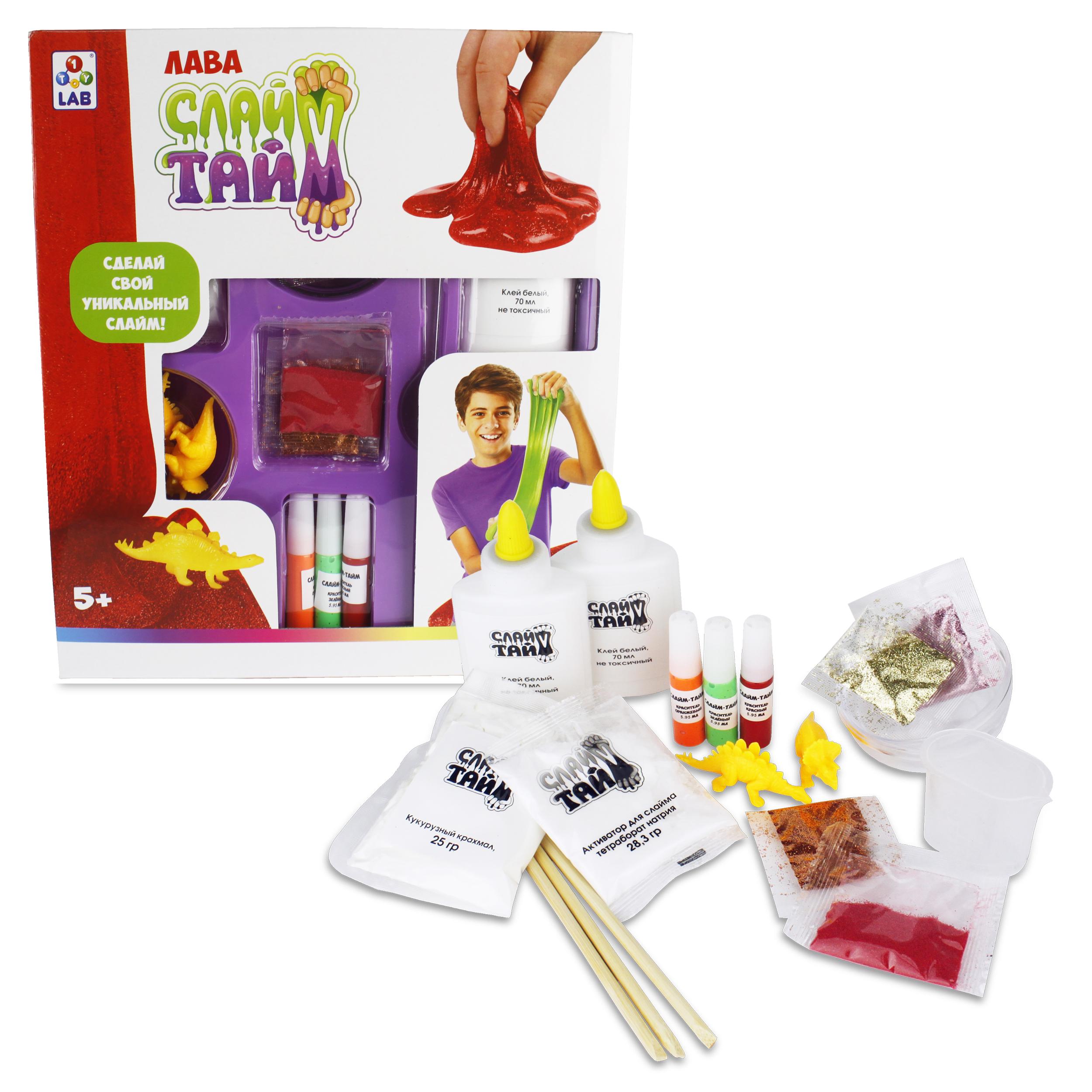Набор для изготовления слайм 1toy «Слайм Тайм. Лава» в коробке с окном набор для изготовления слайма 1toy сделай слайм многоцветный т12028