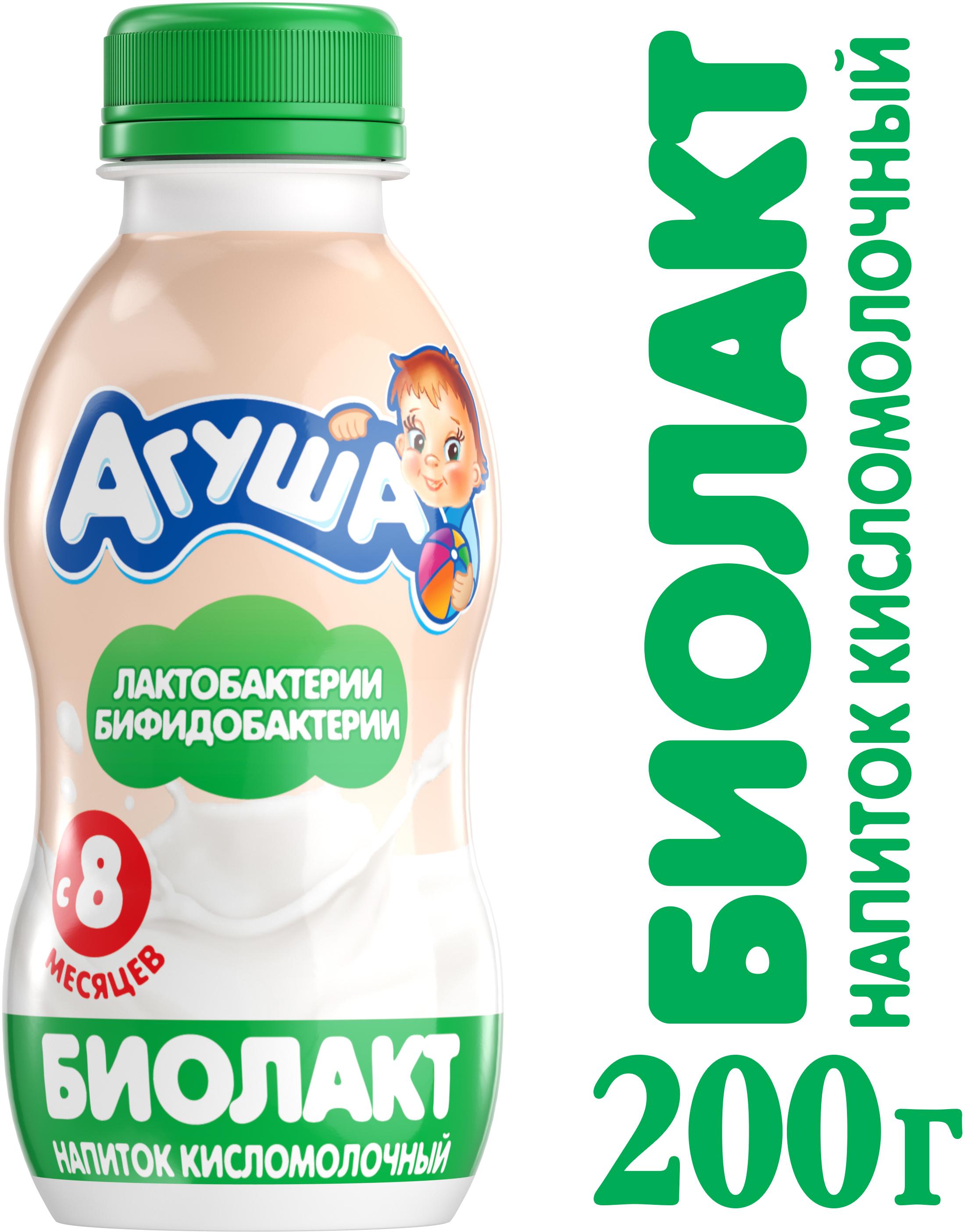 Биолакт Вимм-Билль-Данн Агуша с пробиотиком 3,2% с 8 мес. 200 г йогурт вимм билль данн агуша классический 3 1% с 8 мес 200 г