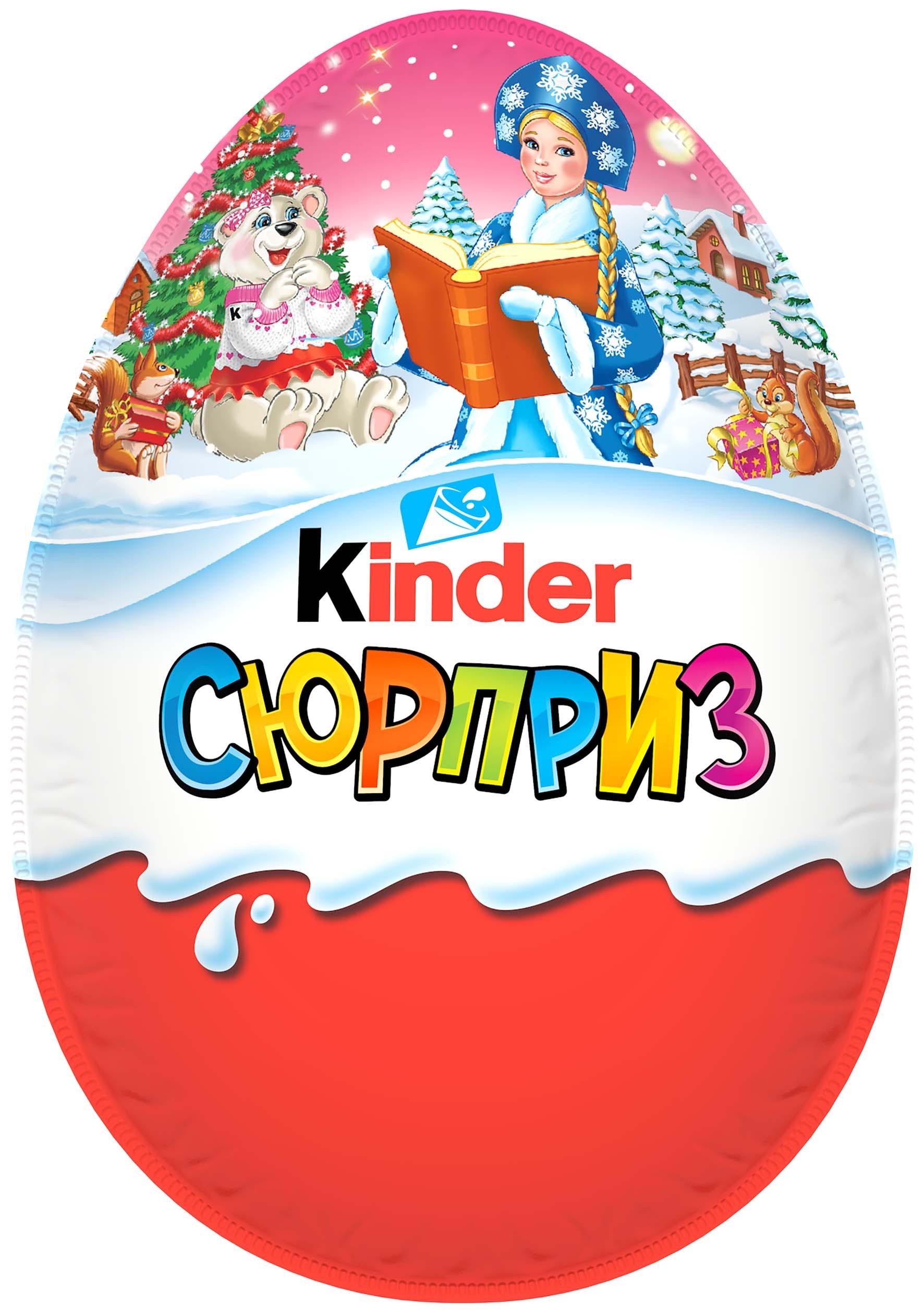 Шоколадное яйцо Kinder Сюрприз розовое 220 г