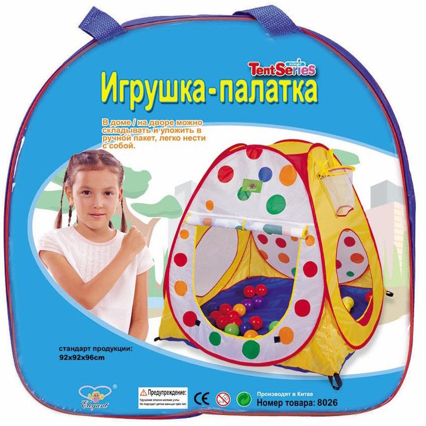 палатки домики fresh trend палатка лунтик Детские игровые домики и палатки ESSA Радужная