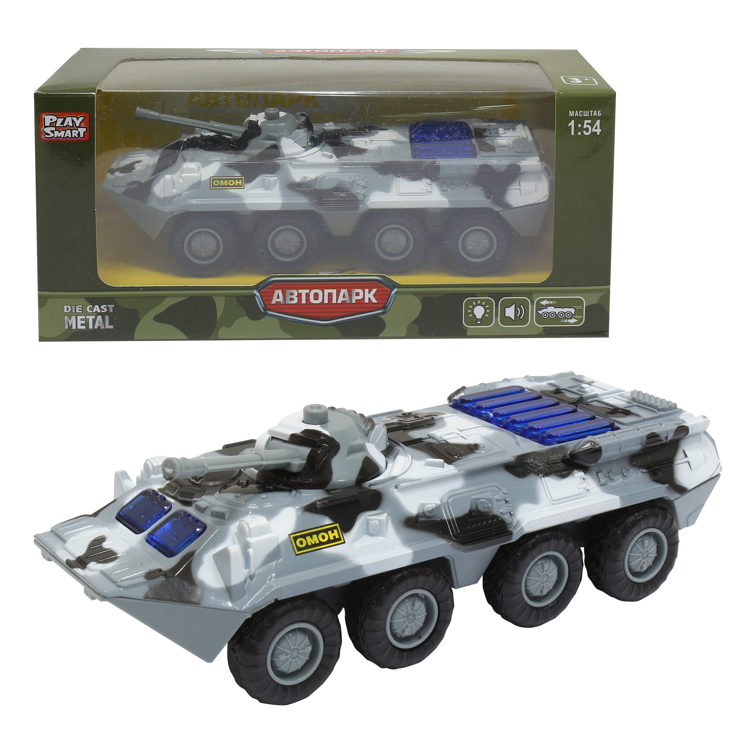 Танк Play Smart БТР-80 ОМОН Р49200