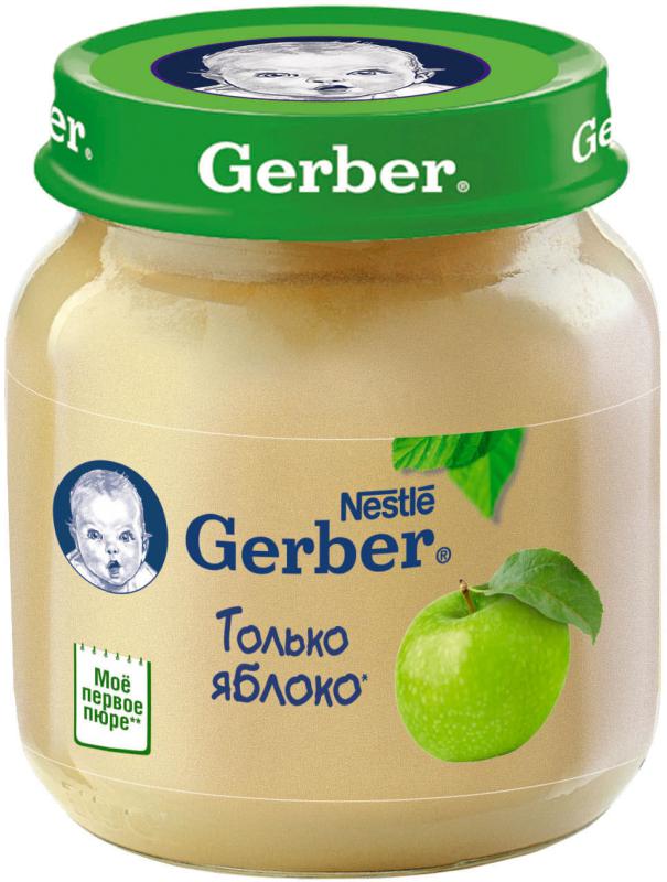 Пюре Gerber Gerber Только яблоко (с 4 месяцев) стеклянная банка 130 г gerber пюре яблоко и чернослив 130 г