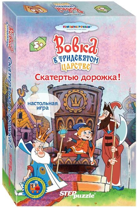 Настольные игры Step Puzzle Скатертью дорожка!