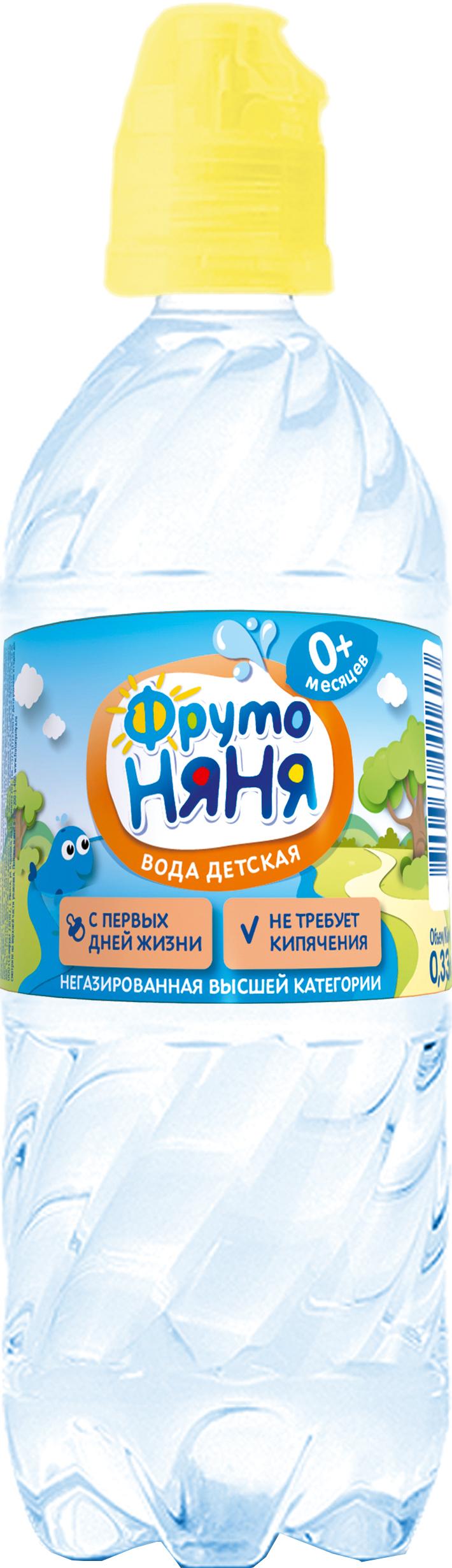 Вода Фрутоняня Вода ФрутоНяня 330 мл фрутоняня молоко ультрапастеризованное 2 5% 12 штук по 0 5 л