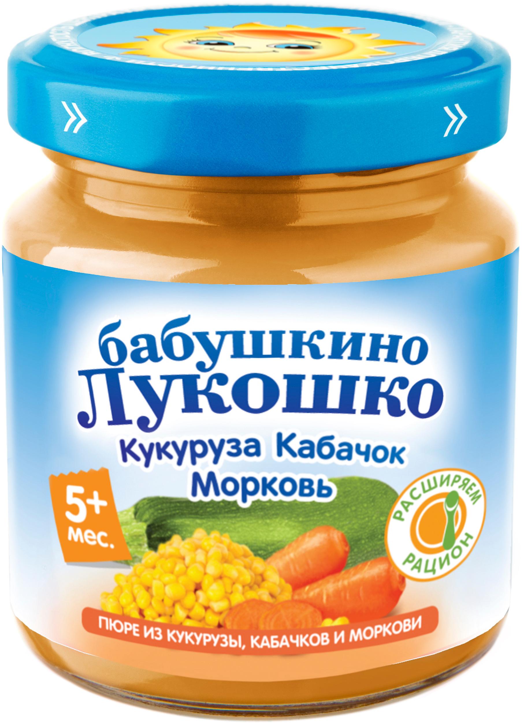 Овощное Бабушкино лукошко Пюре Бабушкино Лукошко Кукуруза,кабачки и морковь с 5 мес. 100 г бабушкино лукошко кабачок морковь молоко бабушкино лукошко