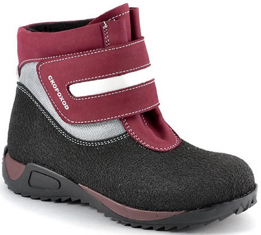 2a66897e1 Ботинки дошкольно-школьные 11-532-1 красные - купить в Москве: цены в  интернет-магазине Кораблик