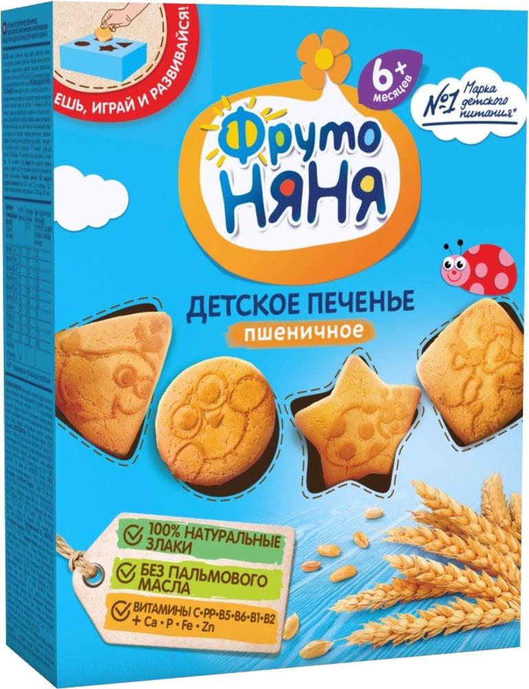 все цены на Печенье Фрутоняня пшеничное с 6 мес. 150 г онлайн