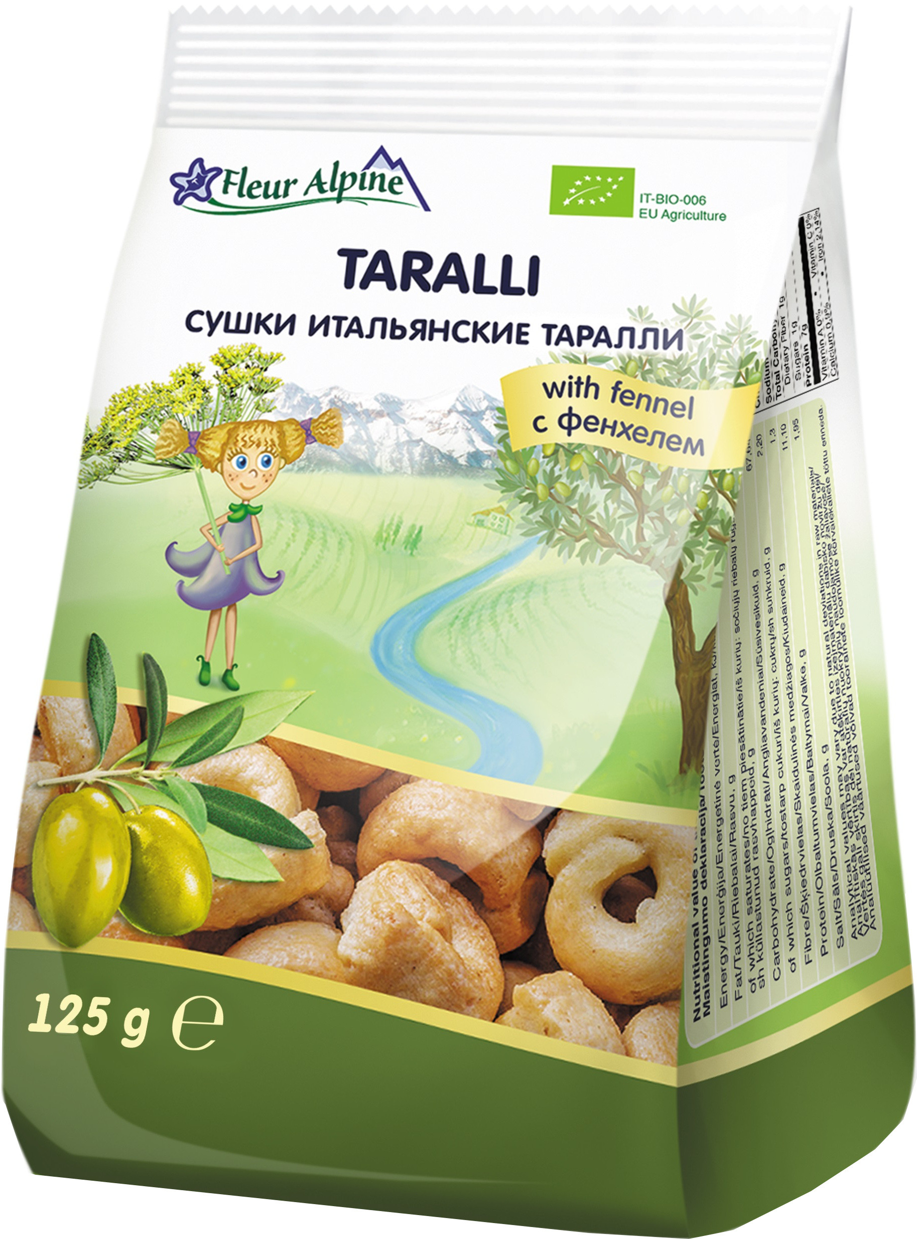 Сушки Fleur Alpine Taralli с фенхелем итальянские 125 г