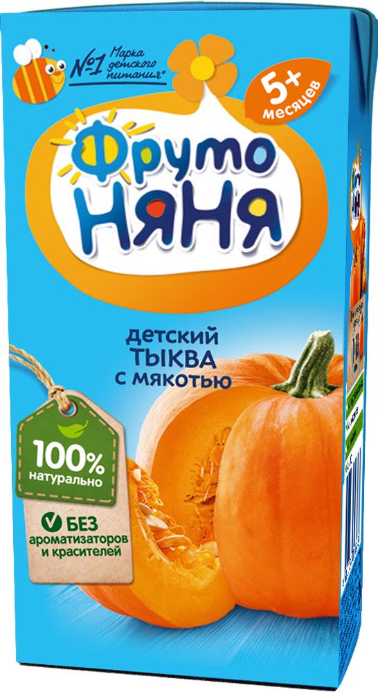 Купить Напитки, ФрутоНяня Тыква с мякотью с 5 мес. 200 мл, Фрутоняня, Россия