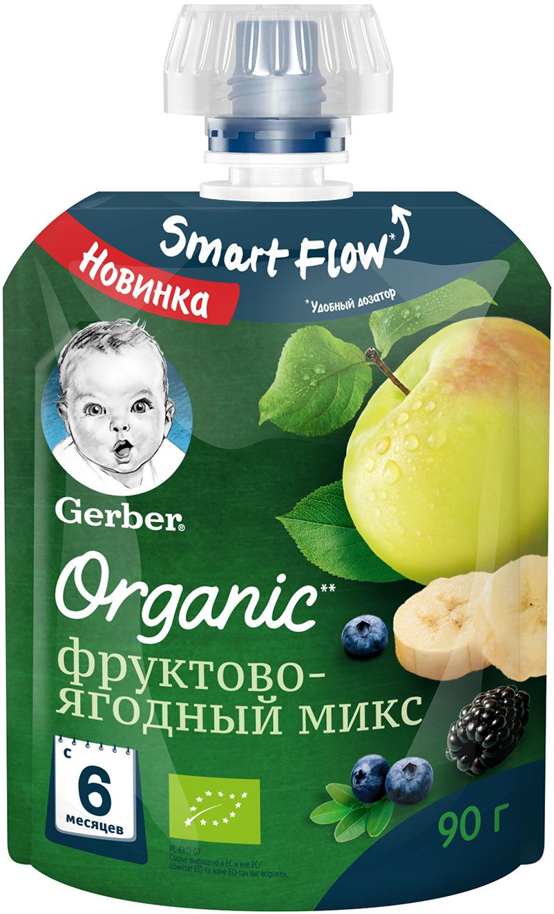 Пюре Gerber Organic Фруктово-ягодный микс с 6 мес. 90 г пюре gerber organic тыква и сладкий картофель с 5 мес 125 г