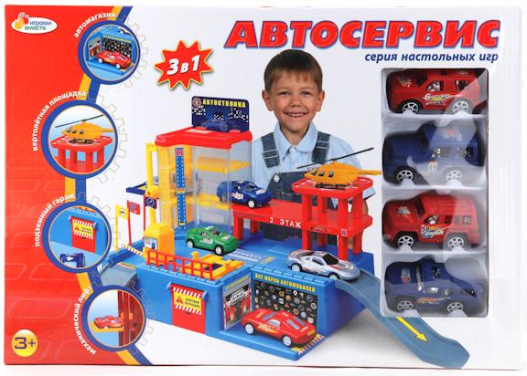 Игровой набор Играем вместе Автосервис Играем вместе с 4 машинками