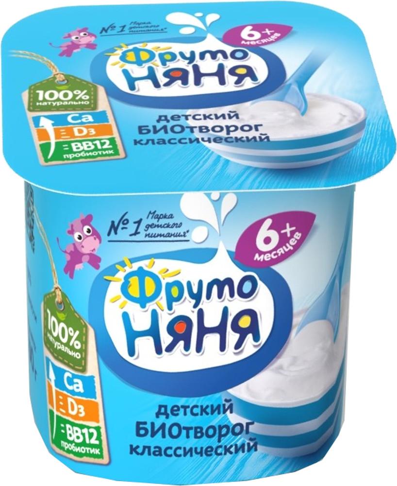 Молочная продукция Фрутоняня ФрутоНяня Классический 5% с 6 мес. 100 г молоко фрутоняня обогащенное 2 5