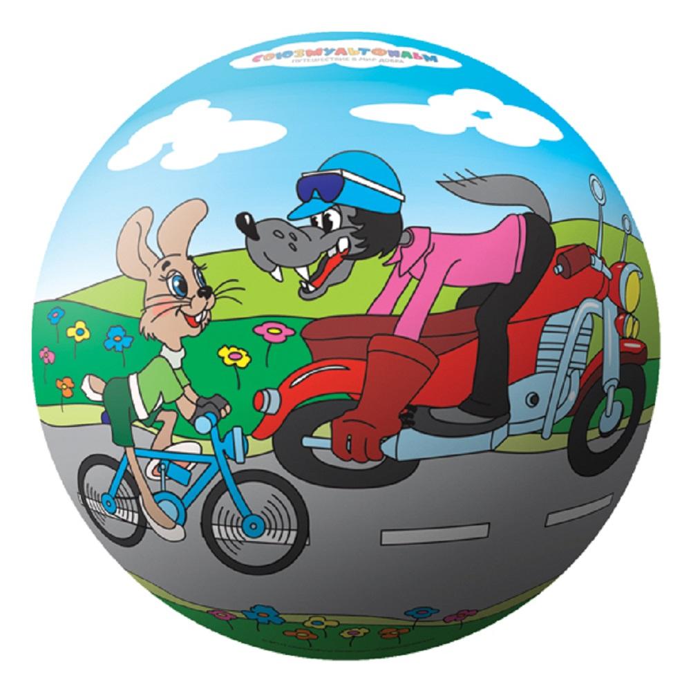 Детские мячи и прыгуны Союзмультфильм Мяч 23 см фишер fisher price игрушки животных познание детские игрушки мяч мяч мяч детские погремушки f0807