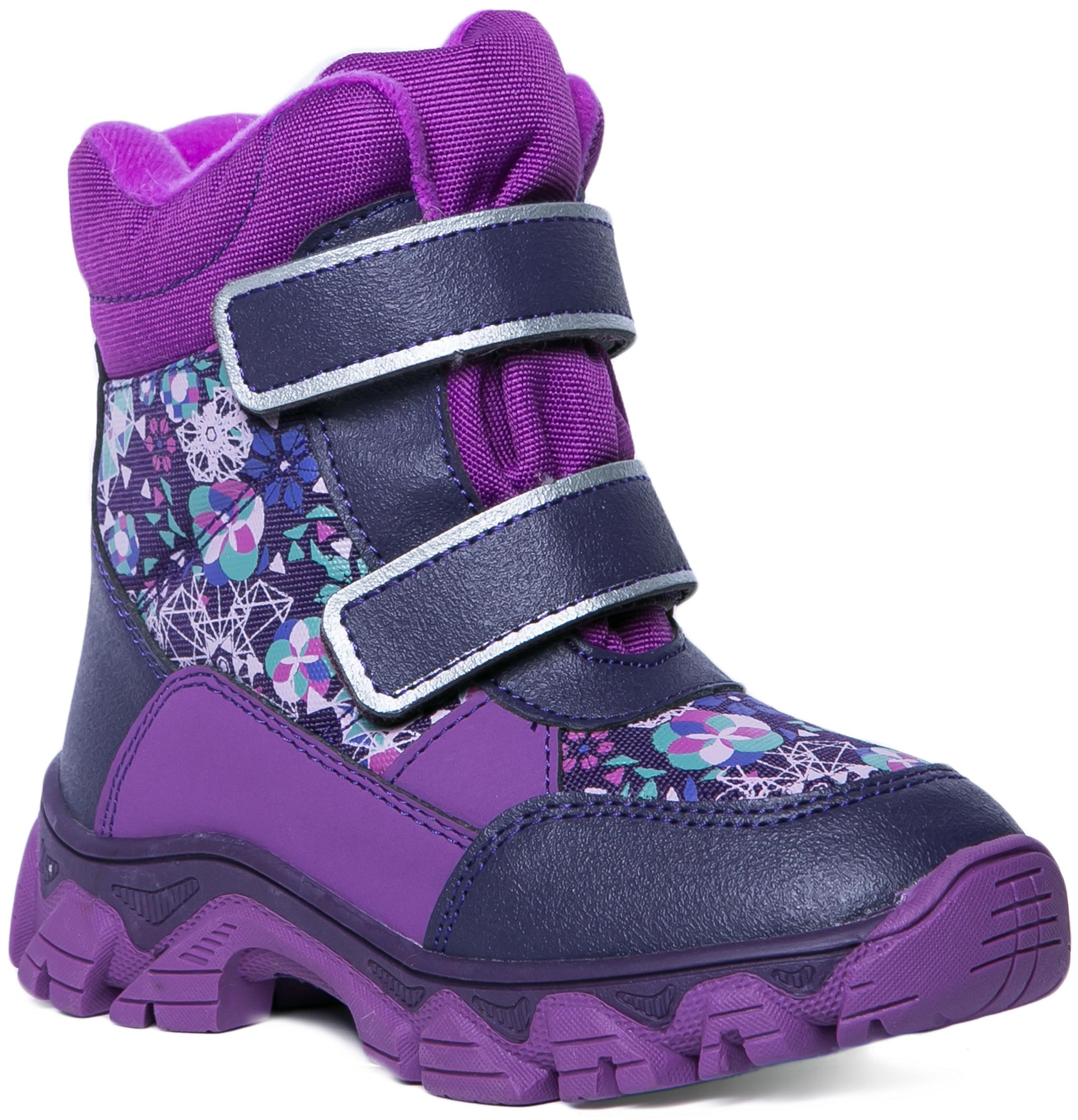 Ботинки и полуботинки Barkito Ботинки для девочки Barkito, фиолетовый стоимость