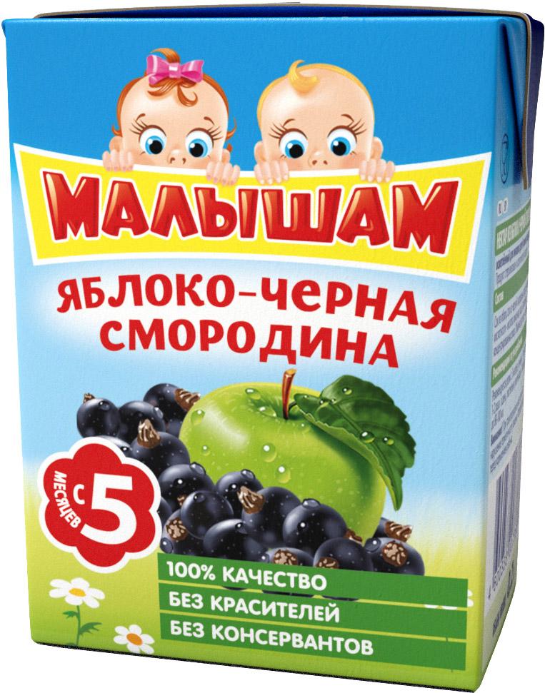Нектар Прогресс ФрутоНяня Малышам Яблоко и черная смородина с 5 мес. 200 мл