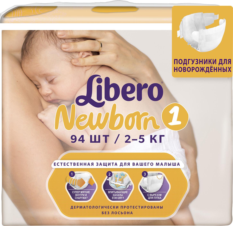 Подгузники для малышей Libero Newborn 1 (2-5 кг) 94 шт. подгузники libero подгузники baby soft newborn 3 6 кг 94 шт