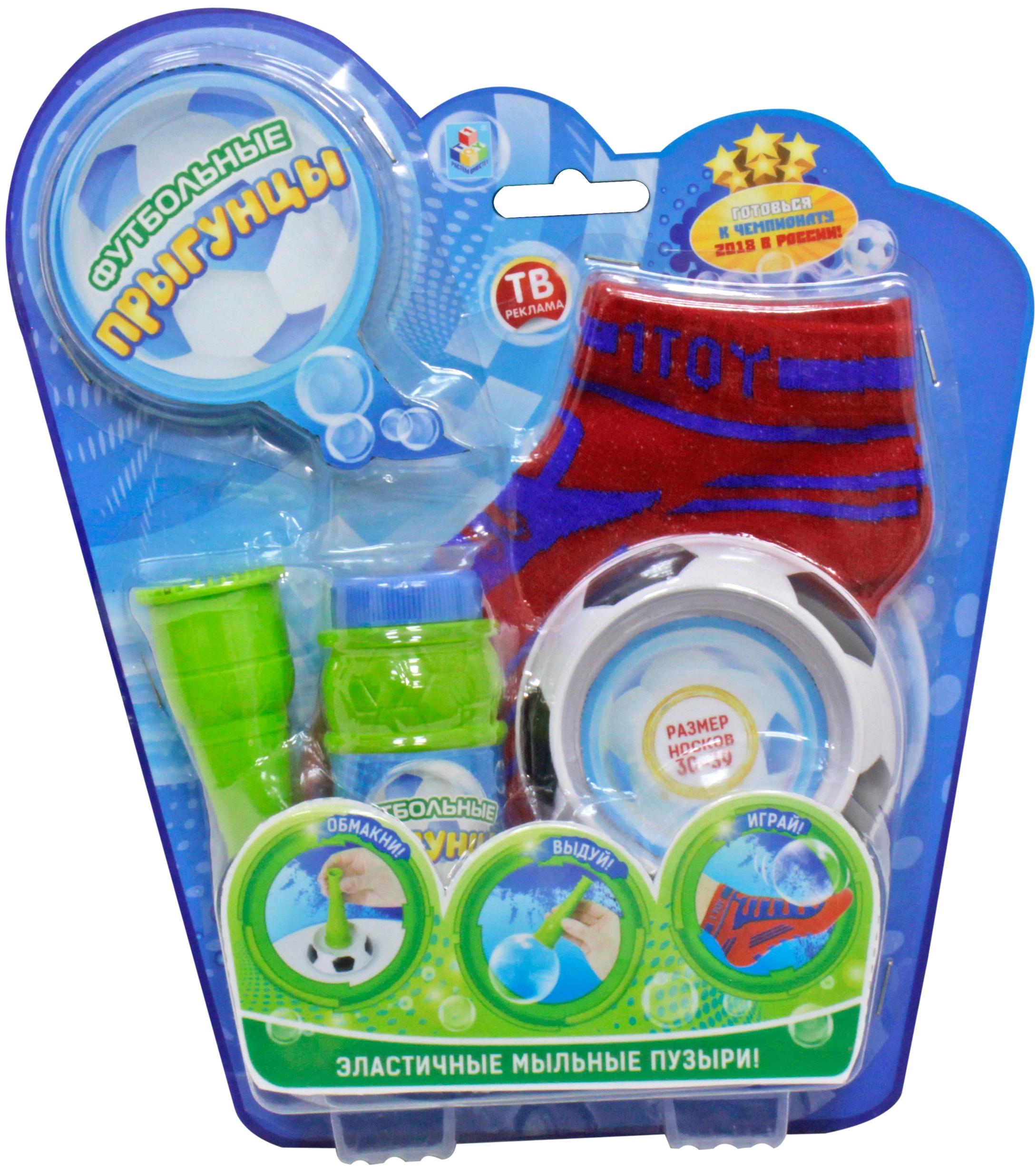 Мыльные пузыри 1toy Футбольные Прыгунцы размер 30-39 1toy мыльные пузыри футбольные прыгунцы цвет носков красный 80 мл