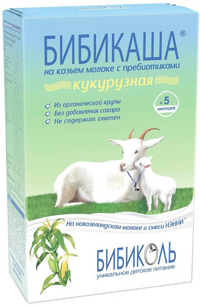 Каша Бибиколь БИБИКОЛЬ БИБИКАША молочная кукурузная на козьем молоке (с 5 месяцев) 200 г бибиколь гречневая на козьем молоке