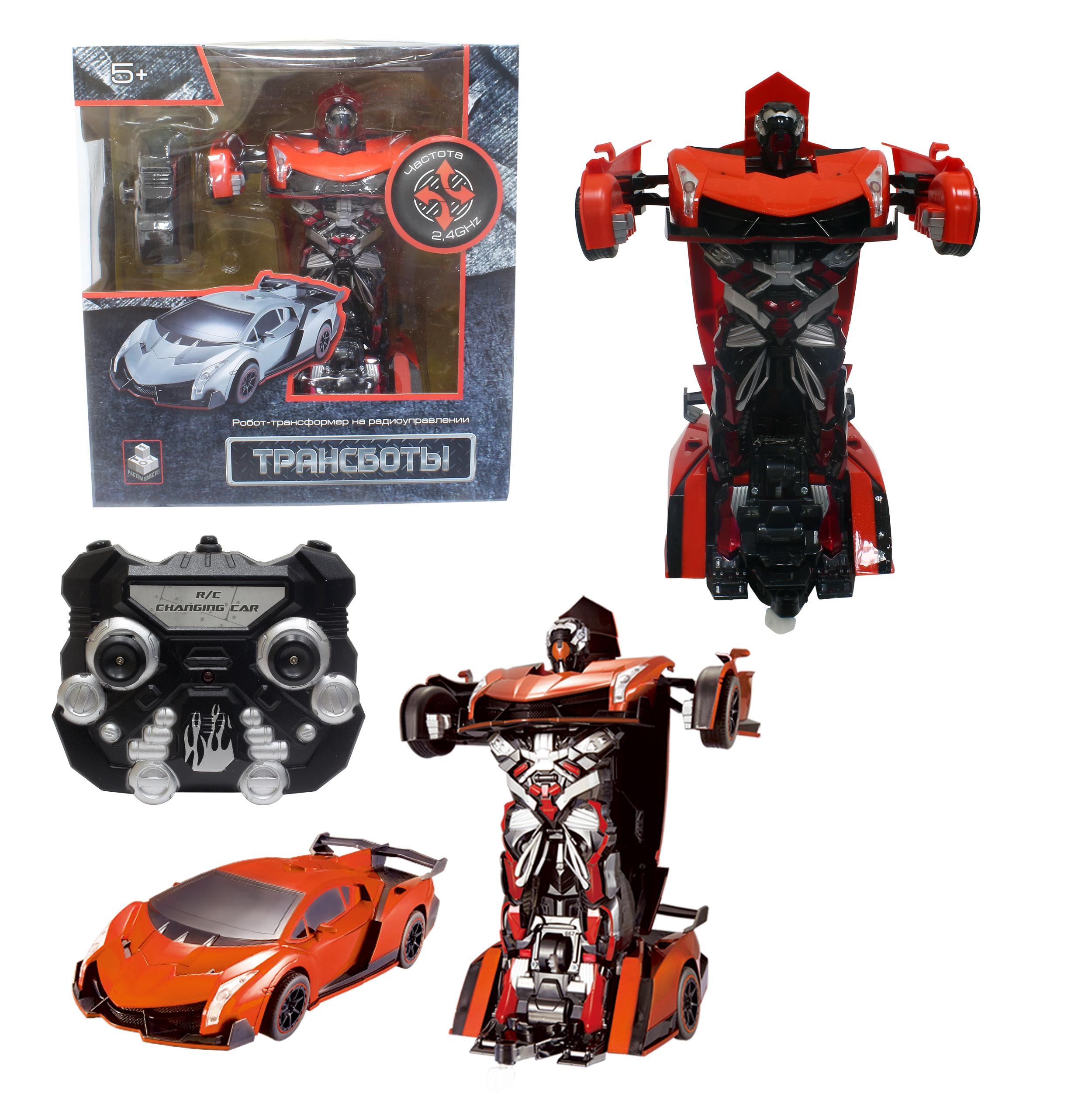 Роботы 1toy Робот-трансформер р/у 1Toy 29 см оранжевый роботы hap p kid робот трансформер