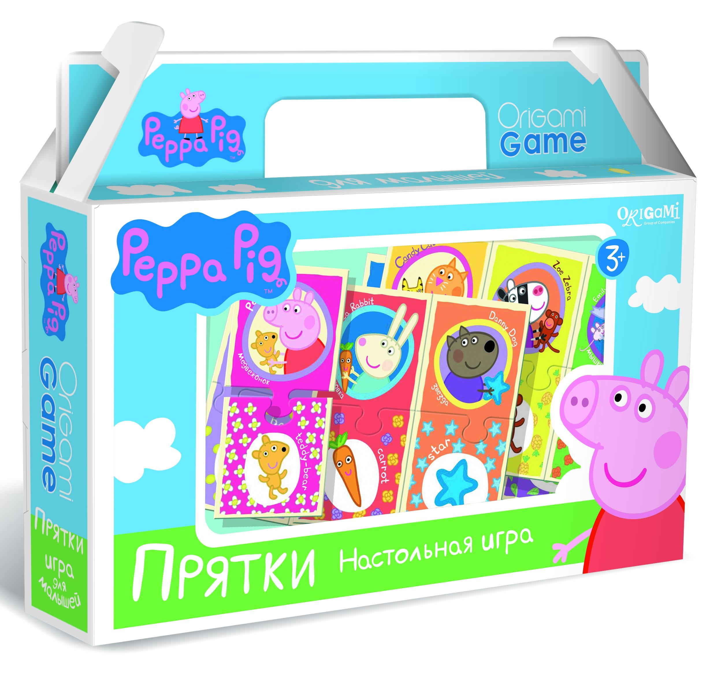 Peppa Pig Peppa Pig Прятки настольная игра origami peppa pig считалочка в чемоданчике