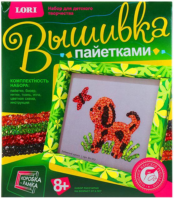 Набор для творчества Русский стиль Вышивка пайетками Забавный щенок