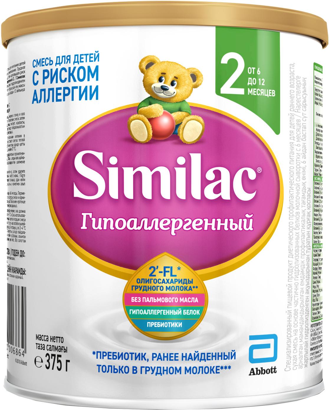 Молочная смесь Similac Гипоаллергенная 2 с 6 мес. 375 г молочная смесь similac гипоаллергенный 2 с 6 мес 400 г