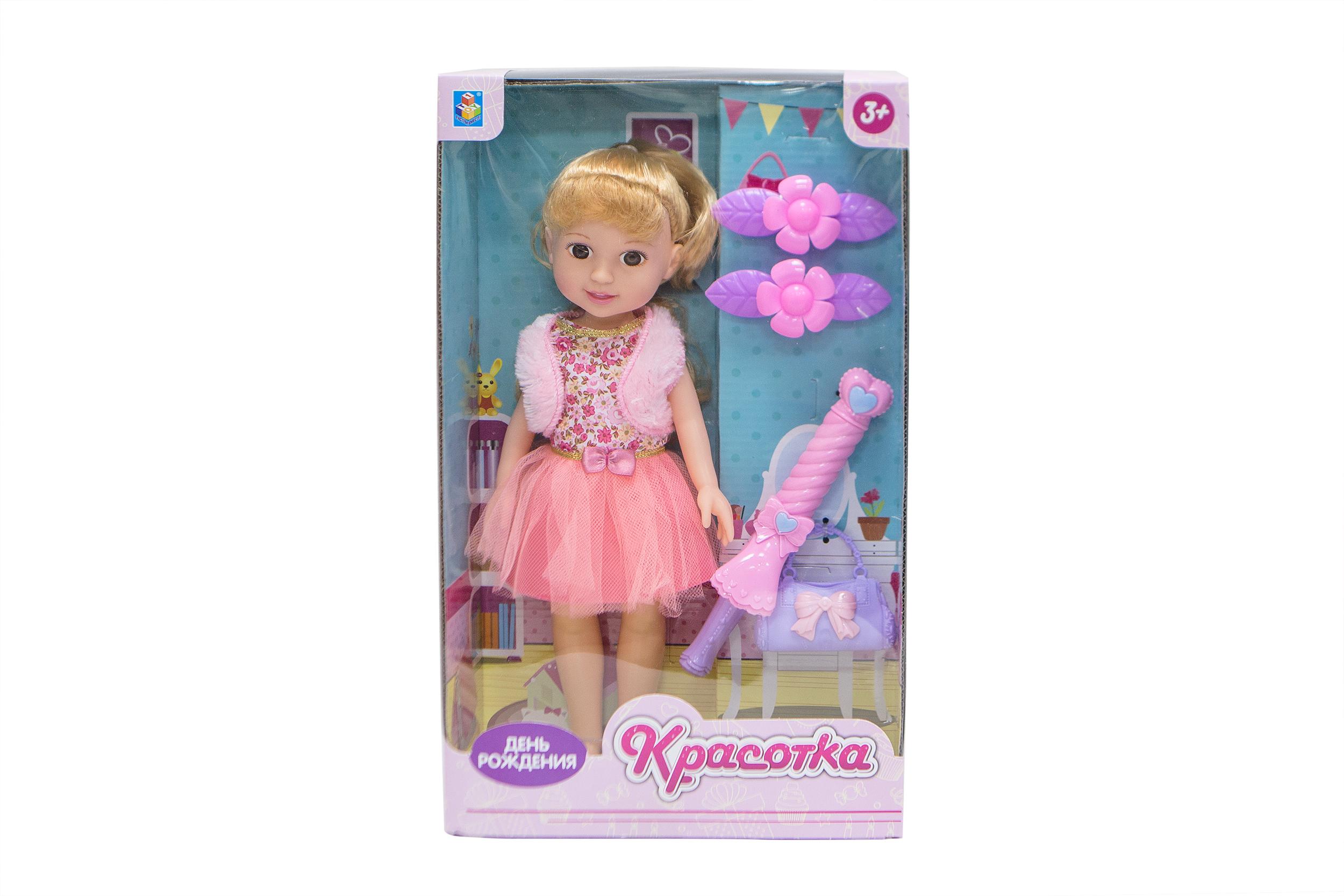 Классические куклы 1toy Кукла 1Toy «Красотка. День Рождения» блондинка с аксесс. птаха aka зануда день рождения артиста